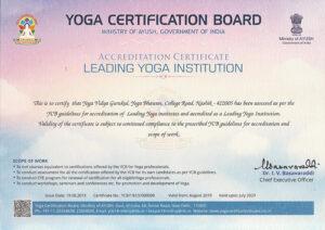 Yoga Certification Board