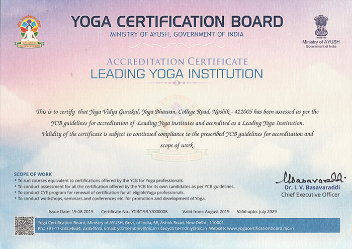 Yoga Certification Board