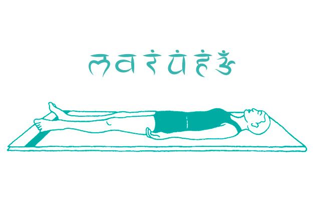 Yoganidra